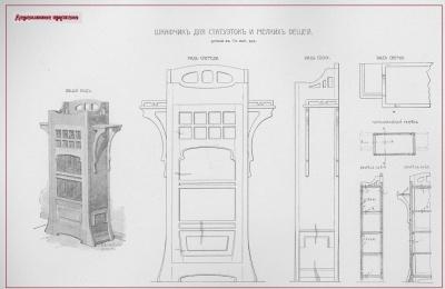 Чертежи мебели в стиле модерн