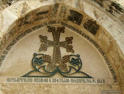 Поездка в Иерусалим в феврале 2018 года, часть 3