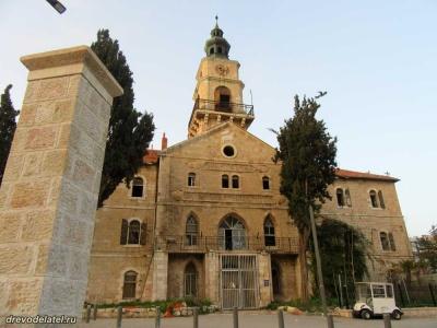 Поездка в Иерусалим в феврале 2018 года, часть 18