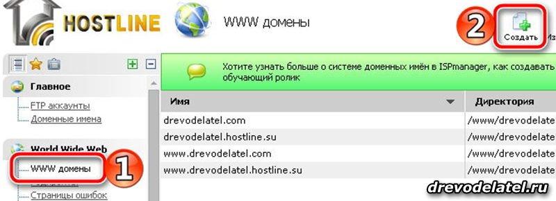 Как поставить сервер css на хостинг с помощью ucoz поставить сервер на хостинг кс 1 6
