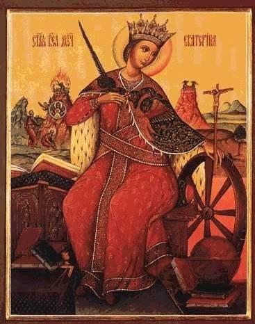 Святая Екатерина