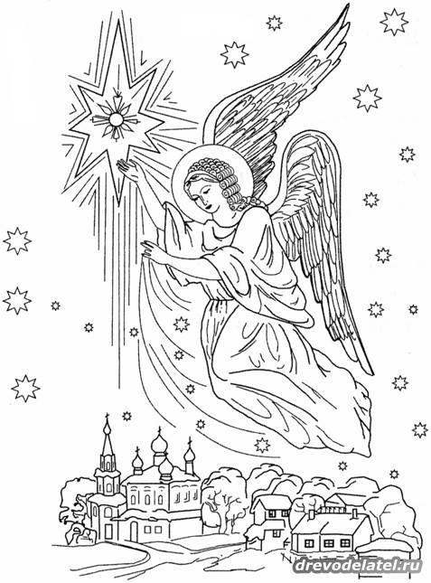 Раскраски ангелов на рождество